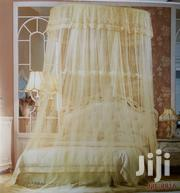 This Net Is Not Treated Its Good Use It Gives You Protection | Home Accessories for sale in Central Region, Kampala
