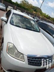 Nissan Fuga 2007 White | Cars for sale in Central Region, Kampala