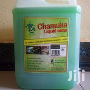 Chamuka Liquid Detergents | Home Accessories for sale in Central Region, Kampala