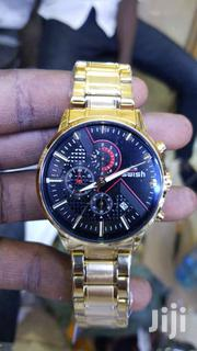 Swiss Watches   Watches for sale in Central Region, Kampala