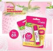 White Strawberry Lip Glosses | Makeup for sale in Central Region, Kampala
