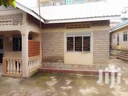 House For Sale On 12 Decimals | Houses & Apartments For Sale for sale in Central Region, Wakiso