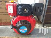 Kingmax Diesel Engine 178 | Electrical Equipment for sale in Central Region, Kampala
