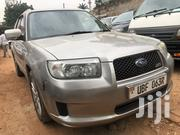 Subaru Forester 2005 2.0 X Active Gray | Cars for sale in Central Region, Kampala