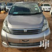 Toyota ISIS 2006 Gray | Cars for sale in Central Region, Kampala