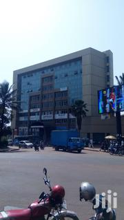 Office Premises To Let | Commercial Property For Rent for sale in Central Region, Kampala