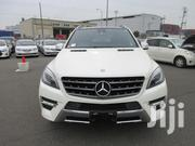 New Mercedes-Benz M Class 2012 White | Cars for sale in Central Region, Kampala