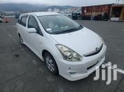 Toyota Wish 2007 White | Cars for sale in Central Region, Kampala