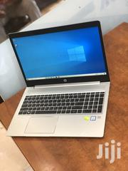 New Laptop HP ProBook 450 G5 8GB Intel Core i7 HDD 1T | Laptops & Computers for sale in Central Region, Kampala