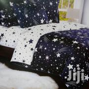 Shafic Beddings | Home Accessories for sale in Central Region, Kampala