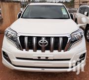 Toyota Land Cruiser Prado 2015 White | Cars for sale in Central Region, Kampala
