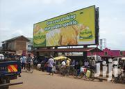 Billboard Advertising | Other Services for sale in Central Region, Kampala