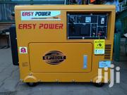 Silent Diesel Generator | Electrical Equipment for sale in Central Region, Kampala