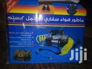 Tyre Inflator | Vehicle Parts & Accessories for sale in Central Region, Kampala