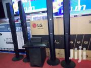 New Sony DVD Home Theater System | Audio & Music Equipment for sale in Central Region, Kampala