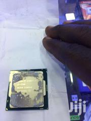 Intel Core I7 7th Generation Processor For Desktop And Gaming Pcs | Computer Hardware for sale in Central Region, Kampala