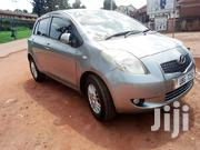 Toyota Vitz 2007 Silver | Cars for sale in Central Region, Kampala