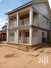 Lease Land For Sale | Commercial Property For Sale for sale in Central Region, Kampala