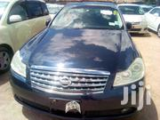 Nissan Fuga 2007 Black | Cars for sale in Central Region, Kampala