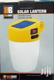 Bush Baby Solar LED Lantern With Micro Usb | Home Accessories for sale in Central Region, Kampala