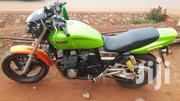 Yamaha 2013 Green | Motorcycles & Scooters for sale in Central Region, Kampala