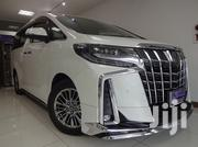 New Toyota Alphard 2017 White | Cars for sale in Central Region, Kampala