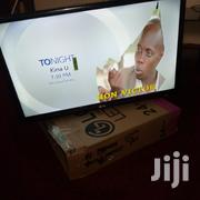 LG Digital Flat Screen Tv 24 Inches | TV & DVD Equipment for sale in Central Region, Kampala