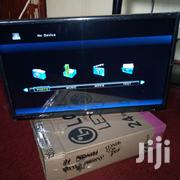 Brand New LG Led Digital Flat Screen Tv 24 Inches | TV & DVD Equipment for sale in Central Region, Kampala