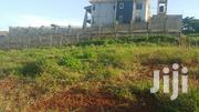 Land for Sell   Land & Plots For Sale for sale in Central Region, Wakiso