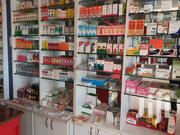 Retail PHARMACIES On Sell With Strategic Locations To Make Sales | Commercial Property For Sale for sale in Central Region, Kampala