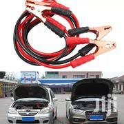 Emergency Power Start Cable Booster Jumper Cable Car Heavy Duty | Vehicle Parts & Accessories for sale in Central Region, Kampala