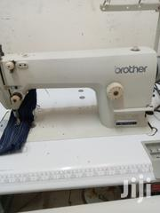 Sewing Machine Industrial | Manufacturing Equipment for sale in Central Region, Kampala