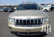 Jeep Grand Cherokee 2011 Gold | Cars for sale in Central Region, Kampala