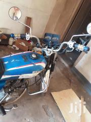 Honda 2015 Blue | Motorcycles & Scooters for sale in Central Region, Masaka