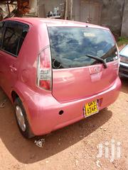 Toyota Passo 2006 | Cars for sale in Central Region, Kampala
