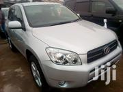 Toyota RAV4 4x4 2007 Silver | Cars for sale in Central Region, Kampala