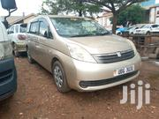 Toyota ISIS 2008 Gold | Cars for sale in Central Region, Kampala