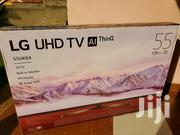 Brand New Lg 55inch Smart Ultra Hd 4k Tvs | TV & DVD Equipment for sale in Central Region, Kampala