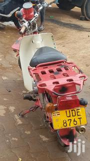 Suzuki 2013 Red | Motorcycles & Scooters for sale in Central Region, Kampala