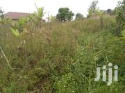 Prime Land for Sale | Land & Plots For Sale for sale in Western Region, Mbarara