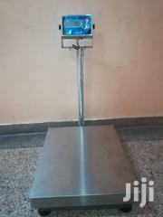 Dial Scales In Kampala Uganda | Store Equipment for sale in Central Region, Kampala
