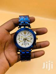 Versace Watch | Watches for sale in Central Region, Kampala
