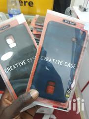 Samsung Galaxy Note 5 Leather Cover | Accessories for Mobile Phones & Tablets for sale in Central Region, Kampala