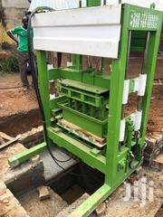 Blocks And Pavers Hydraulic Press Manual Feeding | Manufacturing Equipment for sale in Central Region, Kampala