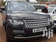 Land Rover Range Rover Vogue 2014 | Cars for sale in Central Region, Kampala