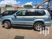 Toyota Land Cruiser 2005 Blue | Cars for sale in Central Region, Kampala