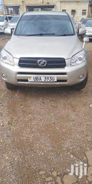 Toyota RAV4 2006 Gold | Cars for sale in Central Region, Kampala