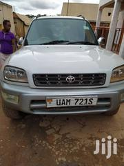 Toyota RAV4 2000 Automatic White   Cars for sale in Central Region, Kampala