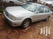 Toyota Camry 1996 Silver | Cars for sale in Central Region, Kampala