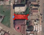Land in Fort Portal Town for Sale | Land & Plots For Sale for sale in Western Region, Kabalore